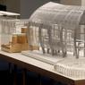 La table des «objets architecturaux».