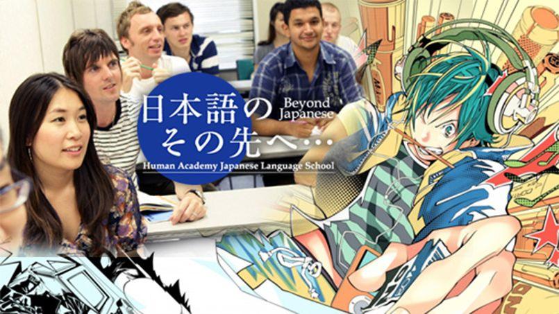 Une école de manga ouvrira bientôt à Angoulême - Le Figaro Etudiant