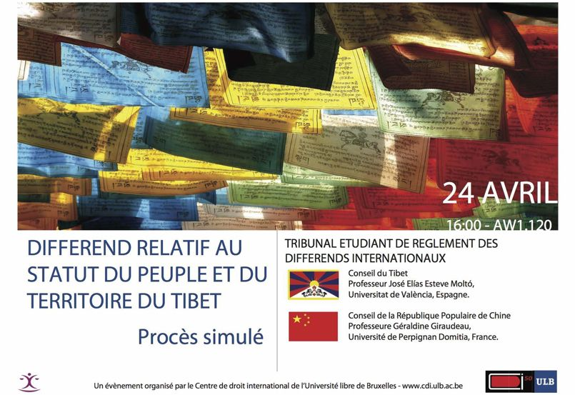 Le TERDI tiendra ses audiences «en anglais et en français», le vendredi 24 avril, sur le campus du Solbosch.