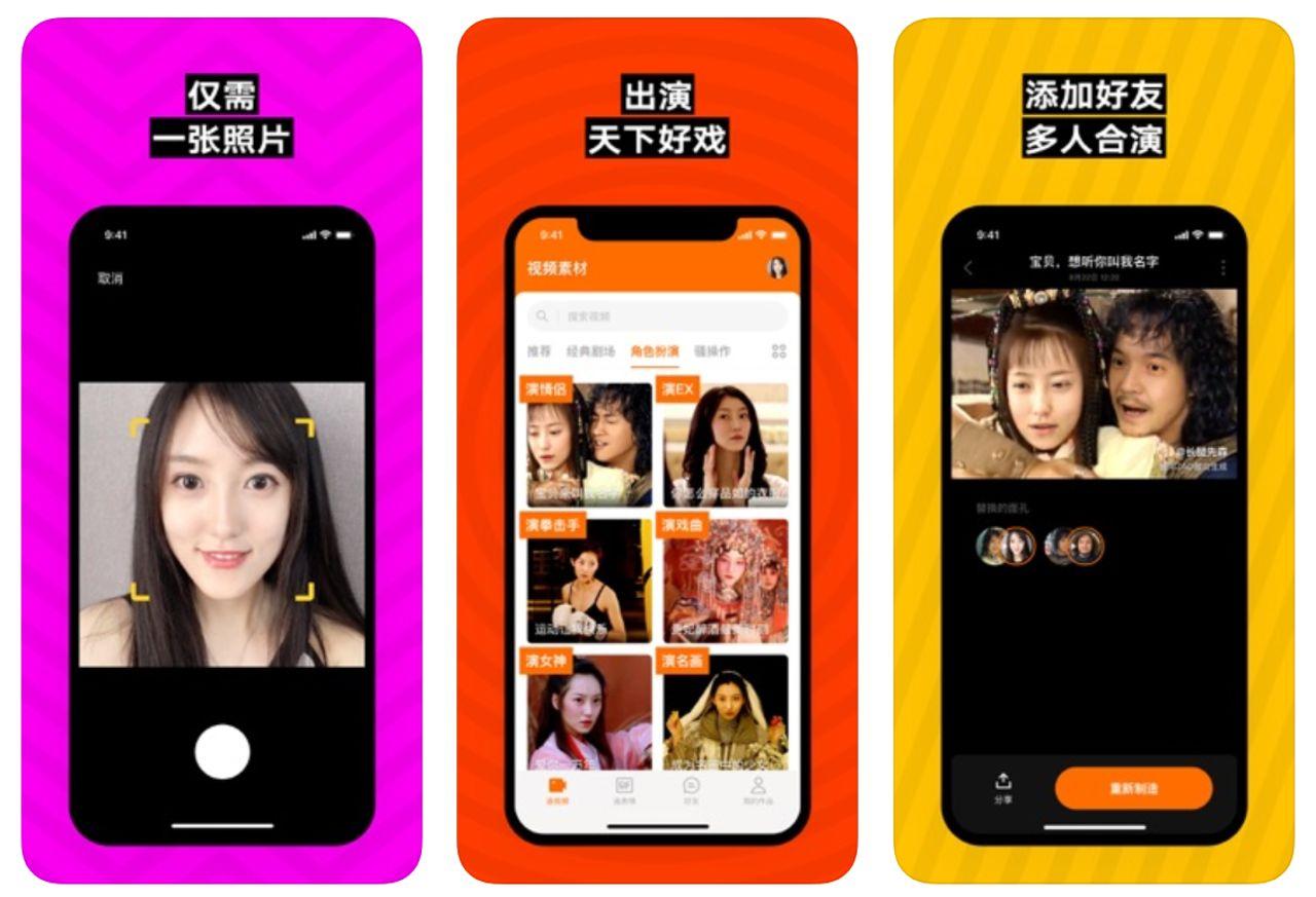 asiatique rencontres application Comment écrire un bon exemple de profil de rencontre en ligne