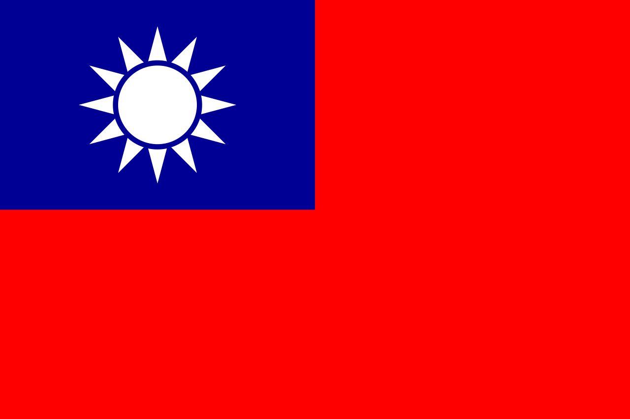 L'emoji du drapeau taïwanais disparaît des iPhone à Hongkong et Macao