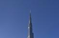 Eternelle Dubaï