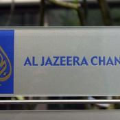 Al-Jezira