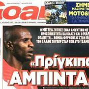 Abidal, futur joueur de l'Olympiakos ?