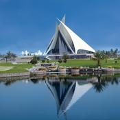 Le club house du Dubaï Creek Golf & Yacht Club