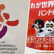 Handball Mondial 2019 : Le guide du supporter des femmes de défis