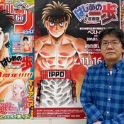 George Morikawa : «En trente ans de manga je n'ai jamais eu le syndrome de la page blanche !»