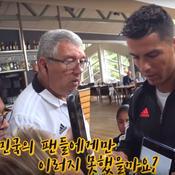 Mécontent, un fan vole de Corée jusqu'en Suède pour confronter Cristiano Ronaldo