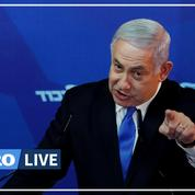 Cisjordanie: «Ces territoires sont là où le peuple juif est né et s'est développé» déclare Nétanyahou