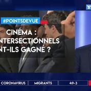 Cinéma: les intersectionnels ont-ils gagné?