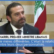 Jacques Chirac «a été un exemple d'amour, d'amitié, d'ouverture et de générosité», confie le Libanais Saad Hariri