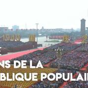 Pékin célèbre les 70 ans de la République populaire