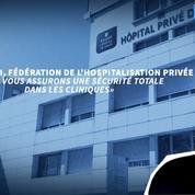 Lamine Gharbi : «Dans les cliniques, vous serez soignés en toute sécurité»