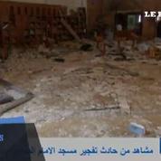 Panique et désolation au Koweït après l'attentat dans une mosquée chiite
