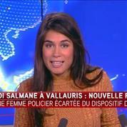 Roi Salmane : une femme écartée du dispositif de sécurité ?