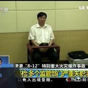 Explosions à Tianjin: une douzaine de personnes arrêtées