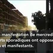 Tunisie : manifestations et heurts à Kasserine sur fond de tensions sociales