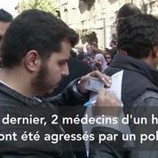 Manifestation de médecins égyptiens contre les abus policiers