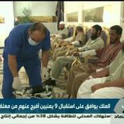 Neuf Yéménites détenus à Guantanamo transférés en Arabie Saoudite