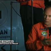 L'avion Solar Impulse a réussi sa traversée du Pacifique