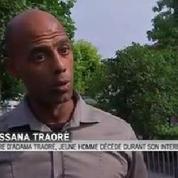 Beaumont-sur-Oise: «C'est la police qui l'a tué, c'est pas les voyous»