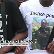 Affaire Adama Traoré: le juge d'instruction ne dispose pas de l'intégralité du dossier (Maître Bouzrou)