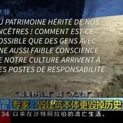 La restauration ratée de la muraille de Chine scandalise les internautes