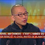 Nouvel an chinois : Tout ce qu'il faut savoir sur l'année du coq