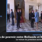 Revivez la passation de pouvoir entre Hollande et Macron en 5 minutes