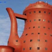 Chine : ces bâtiments aux formes évocatrices