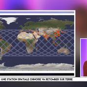 Une station spatiale chinoise hors de contrôle menace la Terre