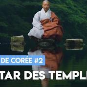 Goûts de Corée #2 : la star des temples