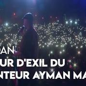 «Mon inspiration, c'est la liberté» : un chanteur rentre au Soudan après 10 ans d'exil