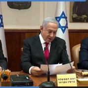 Gaza : Netanyahu demande à l'armée d'intensifier les «frappes massives»
