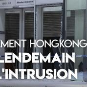 Hongkong : les dégâts au Parlement après l'intrusion des manifestants