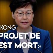 Hongkong : «Le projet de loi [d'extradition] est mort», promet la dirigeante Carrie Lam