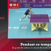 Zap'Sport : L'échange du siècle en tennis de table ?