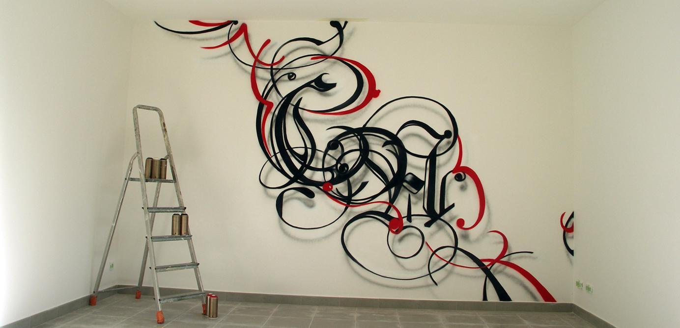 Photo 4 photo mathieu dussaucy personnalisez votre intérieur grâce au graffiti