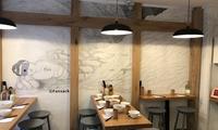 Restaurant L'Atelier Mala