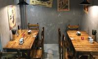 Restaurant  890