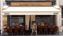 Ryukishin, nouveau spot à ramen de Little Tokyo