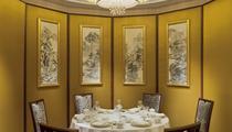 Shang Palace - Hôtel Shangri-La