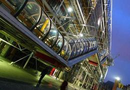 Clubbing éphémère au Centre Pompidou