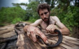 DugOut - An Amazon Adventure