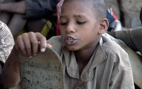 Les enfants fantômes, un défi pour l'Afrique