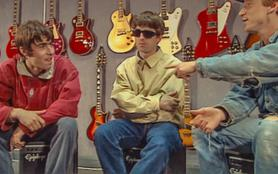 Oasis : «Supersonic»