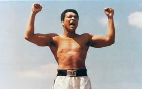 Je m'appelle Ali