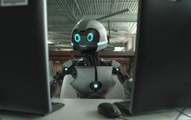 ARI, le robot