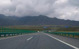 Chine, à la conquête de l'Ouest