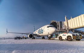 Inside Airport Alaska